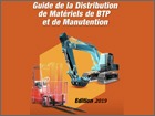 guide distribution 2019 préface